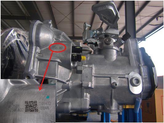 图1 汽车发动机变速器汉信码标识示例-中国自动识别网 汽修服务图片